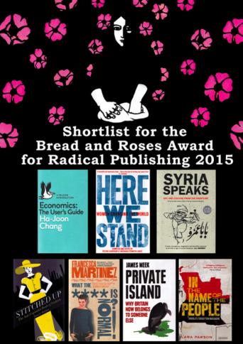 Bread & Roses 2015 Shortlist